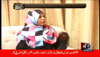 Pas e Pardah 9th April 2015 by Nadia Naqi on Thursday at News One