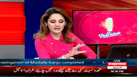 G for Gharida 11th April 2015 by Gharida Farooqui on Saturday at Express News
