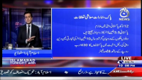 Islamabad Tonight 13th April 2015 by Rehman Azhar on Monday at Ajj News TV
