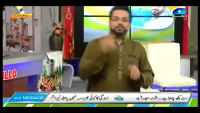 Subh e Pakistan with Dr Aamir Liaquat Hussain 14th April 2015