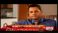Shabir Tou Dekhe Ga 15th April 2015 by Ali Rizvi on Wednesday at Express News