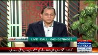 Qutb Online 16th April 2015 by Bilal Qutb on Thursday at Samaa News