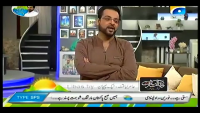 Subh e Pakistan with Dr Aamir Liaquat Hussain 16th April 2015