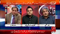 Muqabil 16th April 2015 by Rauf Klasra on Thursday at 92 News HD