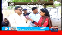 Pas e Pardah 16th April 2015 by Nadia Naqi on Thursday at News One