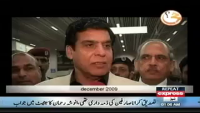 G for Gharida 17th April 2015 by Gharida Farooqui on Friday at Express News