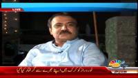 Pakistan Aaj Raat 17th April 2015 by Shahzad Iqbal on Friday at Jaag TV