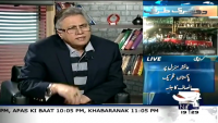 Meray Mutabiq 19th April 2015 by Hassan Nisar on Sunday at Geo News