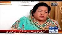 Meri Kahani Meri Zubani 19th April 2015