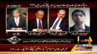 Belaag 19th April 2015 by Ejaz Haider on Sunday at Capital TV