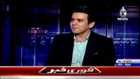 Islamabad Tonight 20th April 2015 by Rehman Azhar on Monday at Ajj News TV