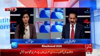 Bebaak 20th April 2015 by Khushnood Ali Khan on Monday at 92 News HD