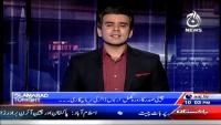 Islamabad Tonight 21st April 2015 by Rehman Azhar on Tuesday at Ajj News TV
