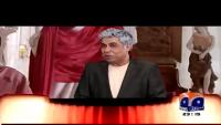 Hum Sab Umeed Say Hain 21st April 2015 by Saba Qamar & Naseem Vicky on Tuesday at Geo News
