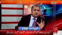 Muqabil 23rd April 2015 by Rauf Klasra on Thursday at 92 News HD