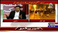 Islamabad Tonight 23rd April 2015 by Rehman Azhar on Thursday at Ajj News TV