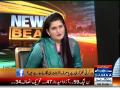 News Beat 25th April 2015 by Paras Khursheed on Saturday at Samaa News TV