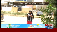 Pas e Pardah 25th April 2015 by Nadia Naqi on Saturday at News One
