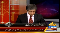 Belaag 26th April 2015 by Ejaz Haider on Sunday at Capital TV