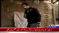 Islamabad Tonight 27th April 2015 by Rehman Azhar on Monday at Ajj News TV