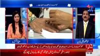 Bebaak 27th April 2015 by Khushnood Ali Khan on Monday at 92 News HD