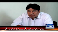 Court Number 5 - 27th April 2015 by Amina Kabir on Monday at Samaa News TV
