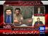 Daniyal Blast On Raheeq Abbasi
