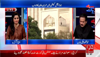Bebaak 29th April 2015 by Khushnood Ali Khan on Wednesday at 92 News HD