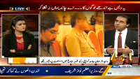 Shabir Tou Dekhe Ga 29th April 2015 by Ali Rizvi on Wednesday at Express News