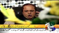 Banana News Network 29th April 2015 on Wednesday at Geo News