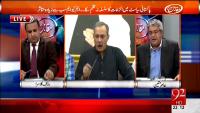 Muqabil 30th April 2015 by Rauf Klasra on Thursday at 92 News HD