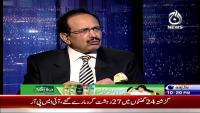 Islamabad Tonight 30th April 2015 by Rehman Azhar on Thursday at Ajj News TV