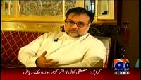 Aik Din Geo k Sath 1st May 2015 by Sohail Warraich on Friday at Geo News