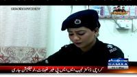 Khoji 1st May 2015 by  on Friday at Samaa News TV