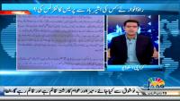Pakistan Aaj Raat 2nd May 2015 by Shahzad Iqbal on Saturday at Jaag TV