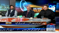 News Beat 2nd May 2015 by Paras Khursheed on Saturday at Samaa News TV