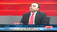 G for Gharida 2nd May 2015 by Gharida Farooqui on Saturday at Express News