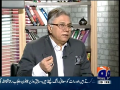 Meray Mutabiq 3rd May 2015 by Hassan Nisar on Sunday at Geo News