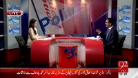 Bebaak 5th May 2015 by Khushnood Ali Khan on Tuesday at 92 News HD