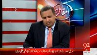 Muqabil 5th May 2015 by Rauf Klasra on Tuesday at 92 News HD