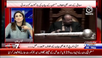 Bebaak 6th May 2015 by Khushnood Ali Khan on Wednesday at 92 News HD