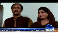 Wardaat 6th May 2015 on Wednesday at Samaa News TV
