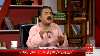 Himaqatain 6th May 2015 by Aftab Iqbal on Wednesday at 92 News