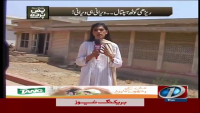 Pas e Pardah 7th May 2015 by Nadia Naqi on Thursday at News One