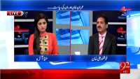 Bebaak 7th May 2015 by Khushnood Ali Khan on Thursday at 92 News HD