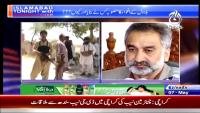 Islamabad Tonight 7th May 2015 by Rehman Azhar on Thursday at Ajj News TV