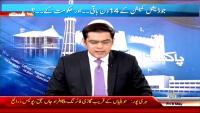 Pakistan Aaj Raat 8th May 2015 by Shahzad Iqbal on Friday at Jaag TV