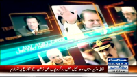 News Beat 8th May 2015 by Paras Khursheed on Friday at Samaa News TV