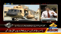 Belaag 8th April 2015 by Ejaz Haider on Friday at Capital TV