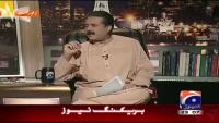 Khabar Naak 8th May 2015 by Aftab Iqbal on Friday at Geo News